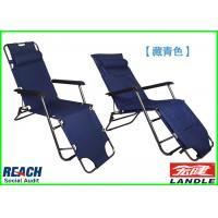 China 3 Seats Camping Promotional Sports Products 4 Legs Folding Lounge Chairs With Umbrella on sale