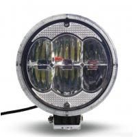 7 Inch Outdoor LED Flood Light with 60watt high intensity CREE LEDs LED Work Light  For Tractors Truck Manufactures