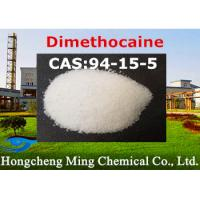Chemical Pharmaceutical Dimethocaine CAS 94-15-5 For Local Anesthetic Manufactures