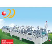 Crash Lock Bottom Prefold Folder Gluer Machine  For Four Corner Box Manufactures