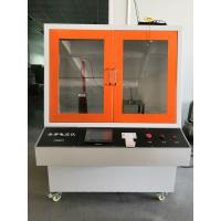 IEC60243-2 50kva Electrical Strength Test Machine For Solid Insulating Materials Manufactures