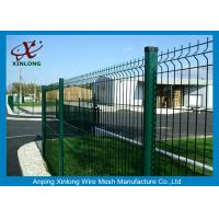 Galvanized 3D Curved Wire Mesh Fence / Welded Wire Mesh Fence 4/5mmx200x50mm Manufactures