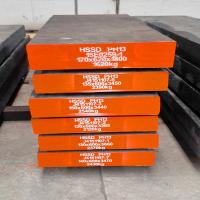 ASTM Standard Hot Work Tool Steel / Hot Rolled Flat Bar Quenching Hardness 51-55HRC Manufactures