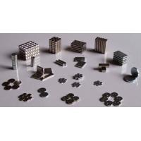 CE and ROHS permanent magnet manufacturer Manufactures
