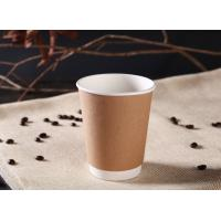 China Coffee Kraft 12 Oz Hot Drink Cups Eco - Friendly With Flexo / Offset Printing on sale