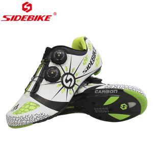 Carbon Fiber Comfortable Road Bike Shoes High Security Excellent Slip Resistance Manufactures