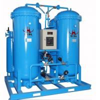 China Oxygen Generator High Purity Gan Cryogenic Air Separation Plant on sale
