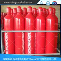 2017 Hot Sale Seamless Steel Carbon Monoxide Gas Cylinder Manufactures