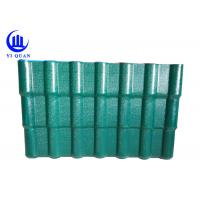 Best Selling Roof Self-Cleaning Performance Spanish ASA Synthetic Resin Roof Tile Manufactures