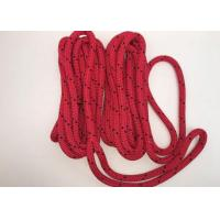 Quality PP multifilament solid double diamond braid rope used for Water rescue package for sale