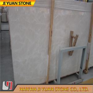 China Spainish Marble Stone Cream Marfil Tiles Crema Marfil Slab For Wall Padding on sale