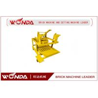 China QM4-45 Diesel Engine AAC Block Making Machine 5.5Kw Power Easy Operation on sale