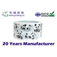 industry carton packaging custom printed packing tape , water based Polypropylene Film tapes Manufactures