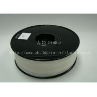 Quality Nylon 1.75mm / 3m 3D Printer Filament Rigidity And Flexibility Good Filament for sale