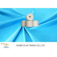Low Shrinkage Semi Dull Yarn For Sewing Thread , Crease Resistant Polyester Yarn Manufactures