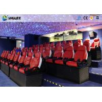 3 Seats / Set Bearing 450Kg 5D Movie Theater For 39 Chairs Cinema Entertainment Manufactures