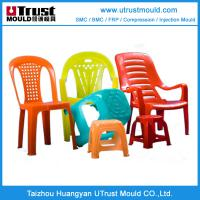 Plastic injection mold Children Chair Mould maker plastic mold maker service Manufactures