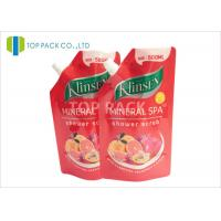 Full Color Printed Stand Up Pouch With Spout Plastic Food Grade Mineral Spa Manufactures