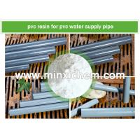 ISO Factory White Color Powder PVC resin SG3 SG5 SG7 SG8 with K value K65 K66 K67 for PVC water supply pipe Manufactures