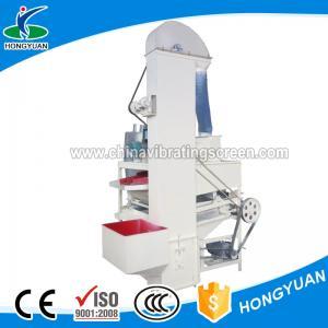 China Small size vibrating sieving cashew nut gravity grading machine on sale