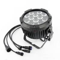Quality High Brightness Led Moving Head Wash / Par Can Lights Wiith Long Lifespan for sale