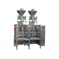 China 500g To 1kg Vertical Form Fill Seal Packaging Machine With Cup Filling Weighing Machine on sale