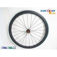 6061 T6 Aluminium Bicycle Rim Profiles / Powder Coating Aluminium Profiles Manufactures