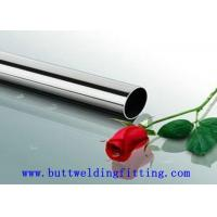 S355JR Large Diameter 4130 Alloy Tube / a335 p91 Alloy Steel Pipe Manufactures