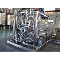 China Milk Heating Dairy Processing Equipment 137-142℃ UHT Tubular Pasteurizer 8TPH on sale