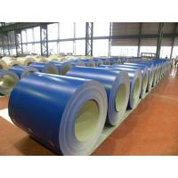 hot rolled steel coils ,cold rolled steel coils ,colour coated steel coil Manufactures