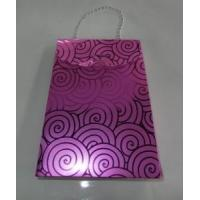 Buy cheap Paper Bags (QH-B-1013B) from wholesalers