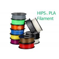 China Customized Polylactic Acid / ABS 3D Printing Filament for Desktop 3D Printer Machines on sale
