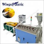 Plastic Flexible Basin Drain Pipe Machine / PP Hose Corrugator Manufactures