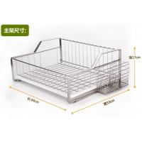 Shiny Finish Dish Drying Shelf Corrosion Resistance For One - Stop Storage Manufactures