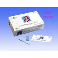 HCG Pregnancy Rapid Test Kit Manufactures