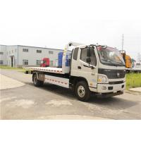 Buy cheap 90km/H Special Vehicles 40000KG 104RB Heavy Duty Wrecker Altitude 0-4500m from wholesalers