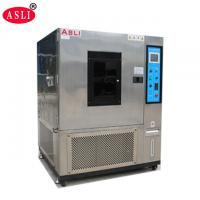 China Xenon Lamp High Acceleration Aging Test Chamber CE Certificate Non-Metallic Materials on sale