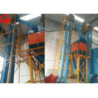 Vertical Cereal Grain Bucket Elevator , Bucket Conveyor System For Rice Mill Manufactures