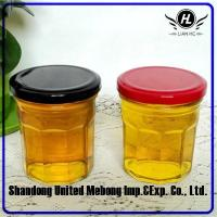 150ml 5oz Round Glass Honey Jar With Tinplate Lid Manufactures