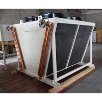 China V-Bank Dry Cooler Air Condenser for data center office building on sale