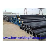 China Round 12 inch steel tube , 5L API carbon steel pipes for ship building on sale