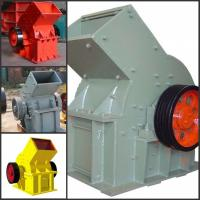 Buy cheap International Standard New Hammer Crusher With Good Performance from wholesalers