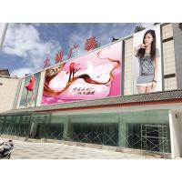 China P10 outdoor full color rgb LED video display/P10 advertising big screen outdoor waterproof  led display on sale