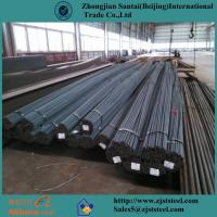 Factory direct sale reinforced steel bars price for construction Manufactures