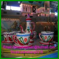 China Entertainment family rides  coffee cup &Saucer on sale