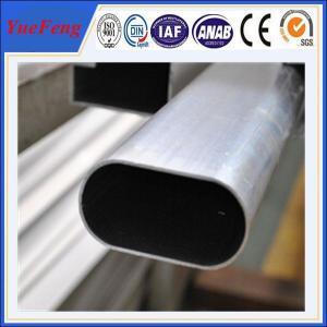 6063 new material aluminium tube, extrusion aluminium price, aluminium pipes tubes Manufactures