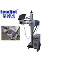 40% Photoelectric Conversion Rate Expiry Date Coding Machine 30 W 90 Degree Direction Manufactures