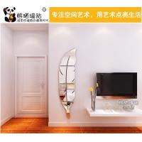 Cutting Acrylic Adhesive Decor Wall Mirror Sticker for home decoration Manufactures
