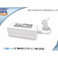 White 18W Desktop Switching Power Supply 5V 9V 15V 18V 24V 85% Efficiency Manufactures