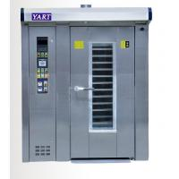 China bakery equipment /baking oven on sale